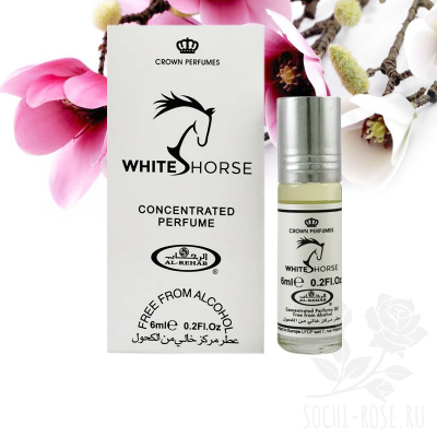 "Арабские духи  ""White horse"""