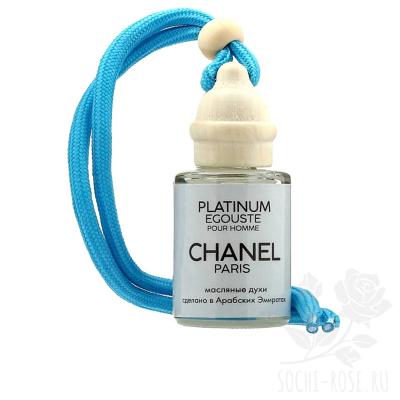 Автопарфюм Chanel Egoiste Platinum