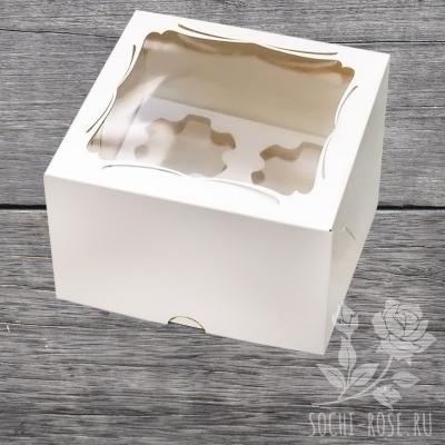 Коробка Белая РАСПРОДАЖА